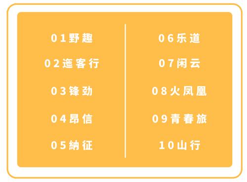 南京户外展