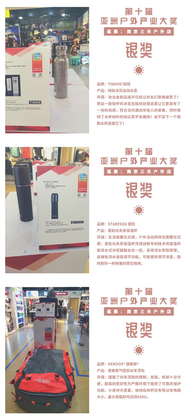 南京5元微信红包群无需押金展04.png