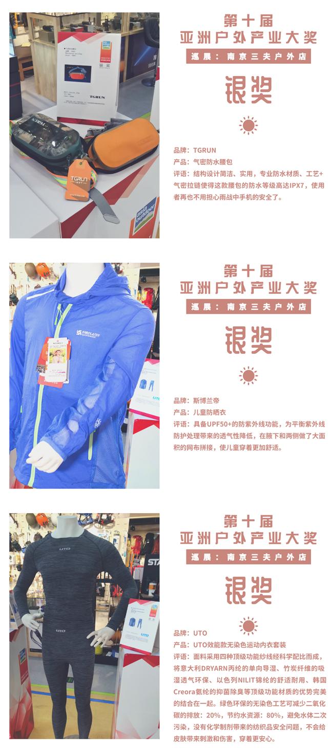 南京5元微信红包群无需押金展05.png