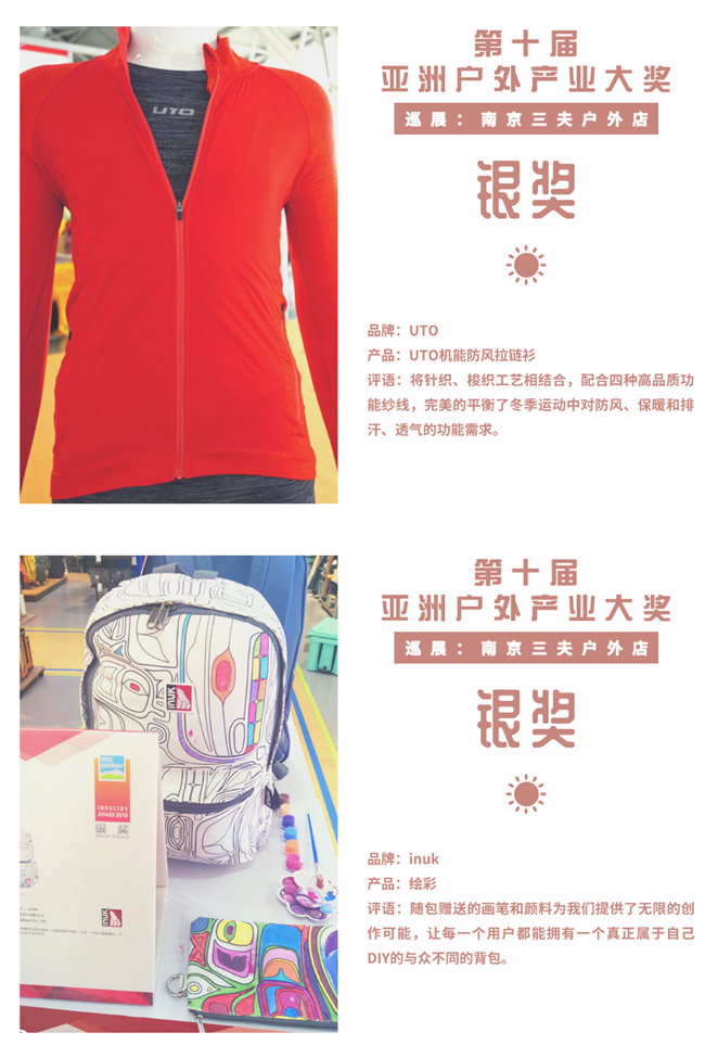 南京5元微信红包群无需押金展06.png