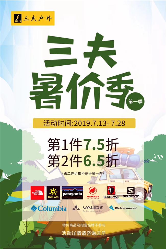 南京5元微信红包群无需押金展07.jpg
