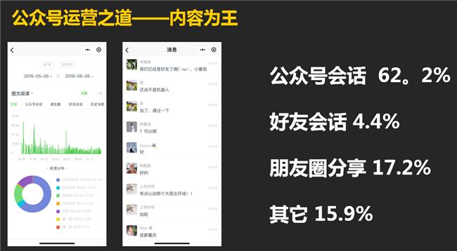 南京5元微信红包群无需押金展09.png