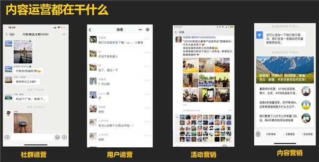 南京5元微信红包群无需押金展11.png