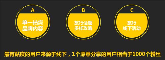 南京户外展04.png