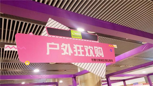 亚洲户外展13.jpg